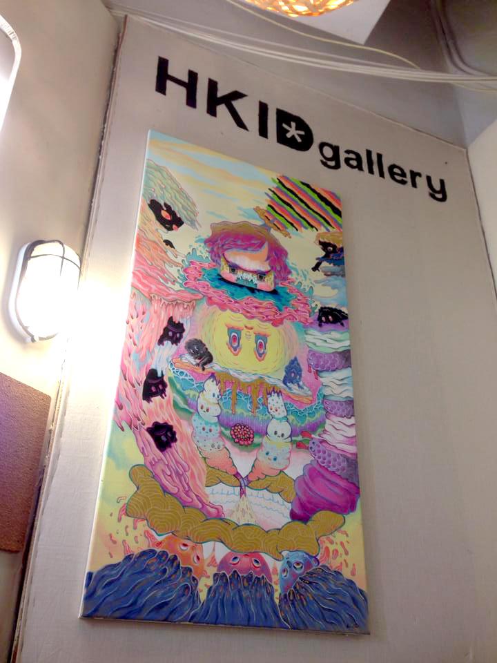 HKID Gallery